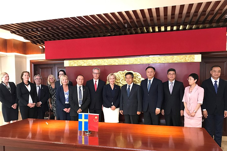 The Swedish delegation in China